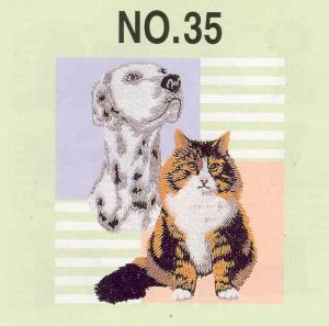 Brother No. 35 Dogs & Cats II Embroidery Card SA335