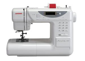 Janome Memory Craft MC 4400 Best Buy 200 Stitch Computer Sewing Quilting Heirloom Machine, Drop-in Bobbin, Back-Light LCD, Mirror Image, 7 BH/USA ONLY