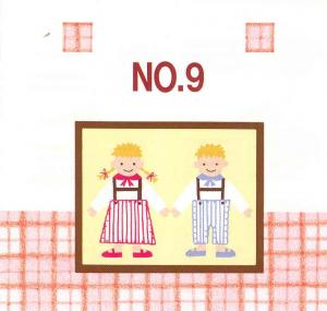 Brother No. 9 Hobby Crafts Embroidery Card SA306 For Brother, Babylock, Bernina Deco 500, 600, 650, White, Simplicity