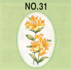 Brother No.31 Large Flower II Embroidery Card SA331 For Brother, Babylock, Bernina Deco 500, 600, 650, White, Simplicity