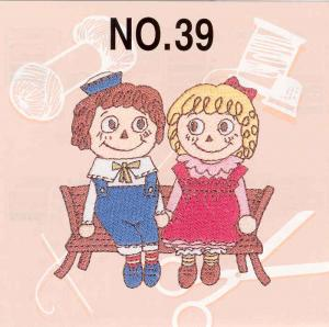 Brother No.39 Doll Faces Embroidery Card SA339 For Brother, Babylock, Bernina Deco 500, 600, 650, White, Simplicity