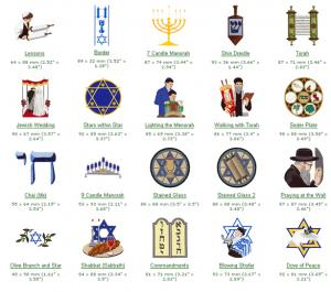 American-Sewing.Com-Hot Sales-Lowest Prices-Anita Goodesign Jewish