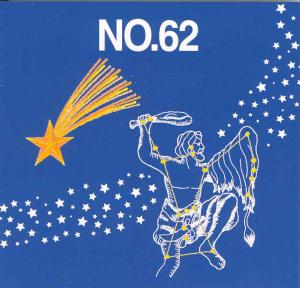 Brother SA362 No.62 Zodiac Signs Embroidery Designs Card in PES Format