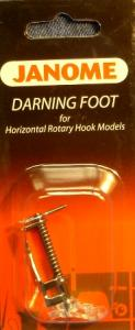 Janome 50- 200349000 Darning Foot for Janome Horizontal Drop In Bobbin Sewing Machines