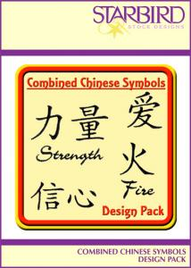 Starbird Embroidery Designs Combined Chinese Symbols Design Pack