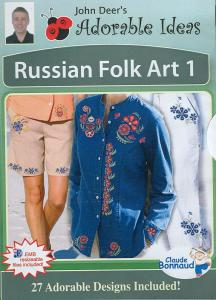 Amazing Design AI-AIKR Russian Folk Art 1 Jumbo Designs Multi-Format CD