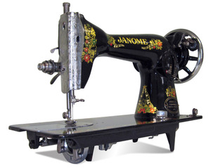 HA-T, Treadle Sewing Machine, Head Only, Straight Stitch, up to 4mm Stitch Length & Reverse Lever, Bobbin Winder ,- Optional Motor Kit, & Carrying Case