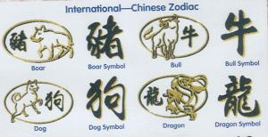 Cactus Punch  IN06 Chinese Zodiac Multi-Formatted CD
