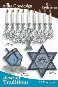 Anita Goodesign 73MAGHD Jewish Traditions Mini Collection Multi-format Embroidery Design Pack on CD