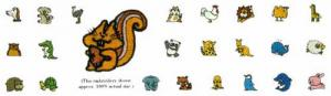 Singer No. 4 Animals Designs Embroidery Card #386047 for  XL100, 150 & 1000 Quantum Sewing Machines REDUCED $30
