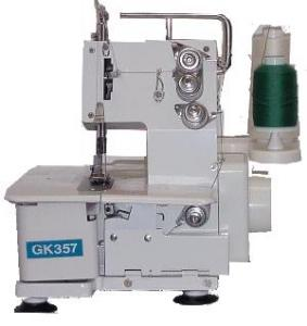 "Yamata GK357B  2 or 3 Needle, 1/8 or 1/4"" Coverstitch-only, All Metal Portable Machine with Built-in Light"