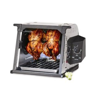 Ronco ST4023SSGEN Showtime Standard Rotisserie BBQ Oven, As Seen on TV, Stainless Steel, Set It & Forget It, 3HrTimer, Basket & Door Dishwasher Safe