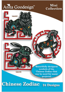 Anita Goodesign 107MAGHD Chinese Zodiac Mini Collection Multi-format Embroidery Designs CD 24 Designs