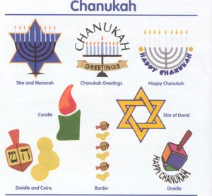 Cactus Punch Lite CPL03 Chanukah designs CD