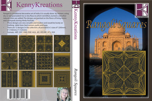 43458: Kenny Kreations KKRSC Rangoli Squares Collection Multiformat Embroidery Design CD