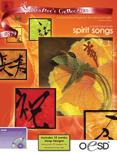 OESD SPIRIT SONGS BY SYBIL SHANE STUDIO Multiformatted Embroidery Design CD