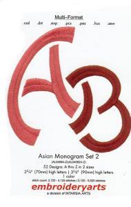 Embroideryarts Asian Monogram Set 2 Floppy Disk