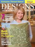 DIME Designs in Machine Embroidery Magazine, Free Sample Issue with*
