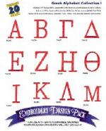 Amazing Designs / Great Notions AD 1137 Greek Alphabet Multi-Formatted CD
