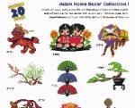 Amazing Designs 1095 Asian Home Decor I Embroidery Floppy Disk