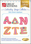 Great Notions Inspiration Collection Girly Greek Applique Licenced Multiformat Embroidery Design CD