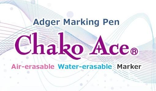 Adger Logo