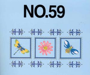 2748: Brother SA359 No.59 Blouse Embellishment Embroidery Floppy Disk for ULT123, Ellageo