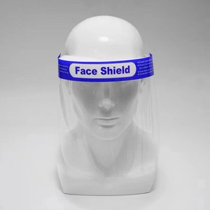 Feiyue Face Shield, Pack of 10
