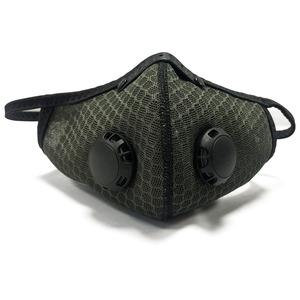 Jansan JS-8145 Sport Face Mask with 1 Filter, Dark Green