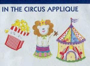Smartneedle In The Circus Applique Collection 5X7 Embroidery Designs Multi-Formatted CD