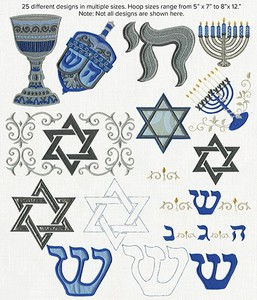Anita Goodesign 73MAGHD Jewish Traditions Mini Collection Embroidery Designs CD