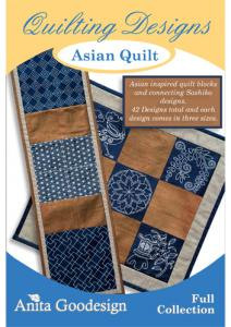 Anita Goodesign 136AGHD Asian Quilt Collection Full Collection Multi-format Embroidery Design Pack on CD  42 Designs