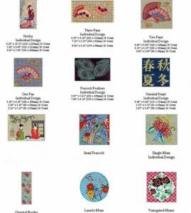 Sudberry House D2600 Oriental Treasures Digitized Machine Cross Stitch 12 Designs