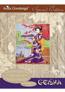Anita Goodesign 04AGSE Geisha Special Edition Multi-format Embroidery Design Pack on CD