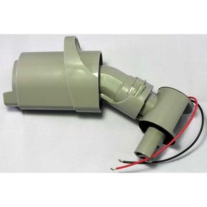 Eureka E-Nue-003 Elbow, El700 El9A El7024A Power Nozzle