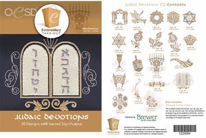 OESD 12293H Judaic Devotions Multiformat 22 Embroidery Designs CD