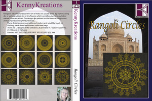 Kenny Kreations Rangoli Circles Collection Multiformat Embroidery Design CD