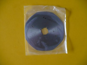 """Gemsy H58 LEJIANG 5"""" Replacement Blade for YJ-125A Rotary Cutter Machine"""