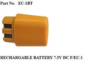 1891: EC-1BT D.C. Rechargable Battery for EC1 Electric Scissor Cutter