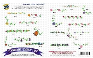 Amazing Designs / Great Notions 1113 Heirloom Floral I Multi-Formatted CD