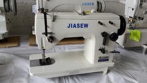 7660: Gemsy Jiasew 20U33 5mm Straight Stitch 8mm Zigzag Sewing Machine +Unassembled Power Stand
